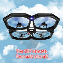 New remote control quadcopter drone 6 axis gyro 2.4G rc drone with hd camera Big UFO with flashing LED Drone vs v323 best gifts