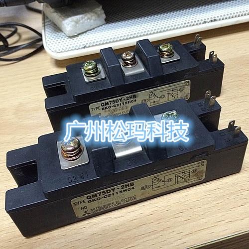 ФОТО QM75DY-2HB module 75A 1200V to ensure quality--SMKJ