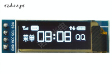 On sale XNWY 0.91 inch 128×32 I2C IIC Serial Blue OLED LCD Display Module 0.91″ 12832 SSD1306 LCD Screen for Arduino