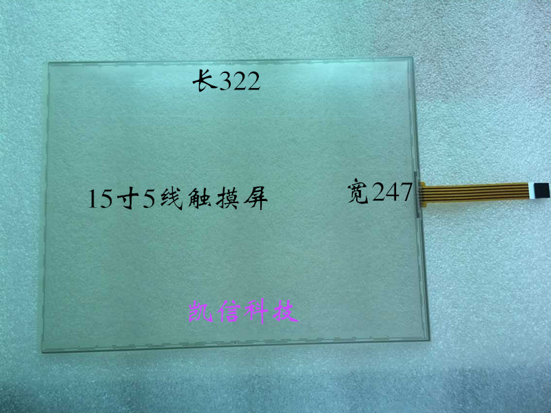 15 inch 5 wire touch screen, industrial touch screen, computer display, resistance touch screen, 5 wire галстуки