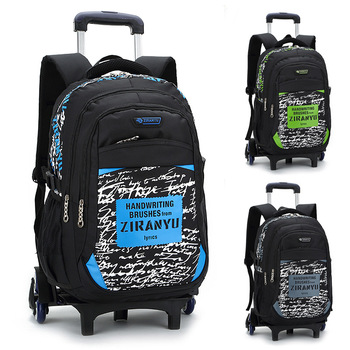 Removable Children Trolley School bags Travel Backpack Wheels Climb Stair School Bags Kids Trolley Bags Mochila Escolar