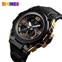 SKMEI Digital Sport watch Luxury Brand Men Analog Sports Watches Army Military Watch Man electronic Clock Relogio Masculino 1452