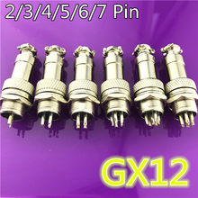 1set GX12 2/3/4/5/6/7 Pin Male + Female 12mm L88-93 Circular Aviation Socket Plug Wire Panel Connector with Plastic Cap Lid(China)