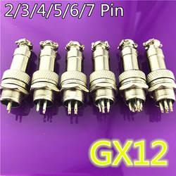 1 комплект GX12 2/3/4/5/6/7 контактный + женский 12 мм L88-93 Циркуляр авиации разъем штекер провода Панель разъем с Пластик крышка