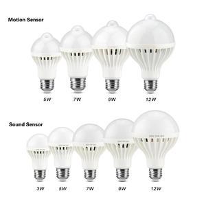 Image 2 - חכם קול חיישן/PIR Motion חיישן LED מנורת 220v E27 3W 5W 7W 9W 12W LED נורות לילה חיישן מתג אוטומטי בקרת בית תאורה