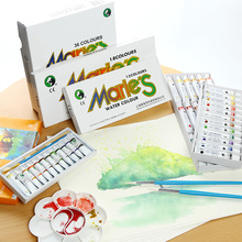 Maries watercolor paint set beginner student painting washed branch boxed Art Supplies