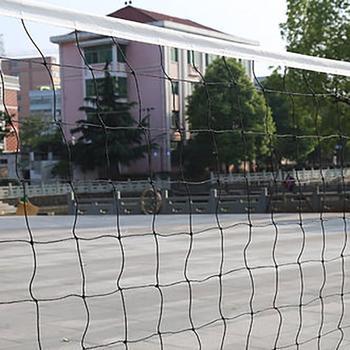 Hot List Produkt Volleyball Net Volley Ball Handball Net Outdoor ...