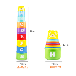 Image 5 - 8PCS Educational Baby Toys 6Month+ Figures Letters Foldind Stack Cup Tower Children Early Intelligence
