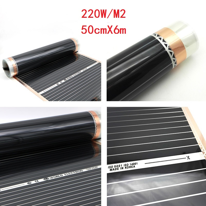MINCO HEAT 3m2 Carbon Floor Heating Film 220W M2 50cmX6m Electric Infrared Warm Floor Mat
