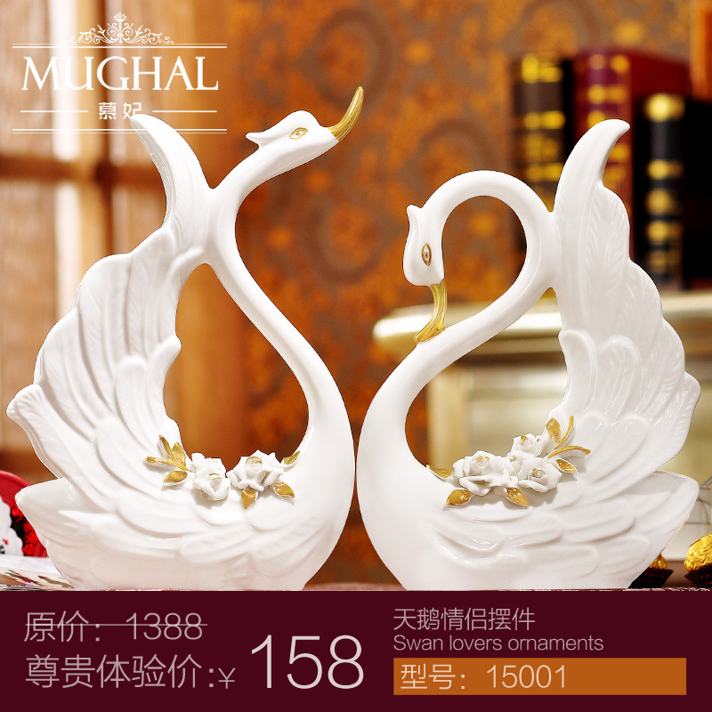 Practical Wedding Gifts: Swan Home Decoration Practical Wedding Gift Wedding