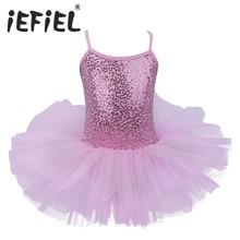 Iefiel для детей Балетное платье для девочек детские, для малышей Косплэй с юбкой-пачкой платье с цветочным принтом из тюля для танцев Костюмы балерины, феи вечерние костюмы
