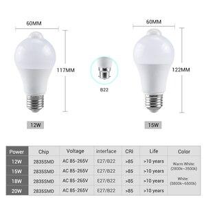 Image 2 - PIR Motion Sensor Light Emergency Lamp with Motion Sensor Night Light 85 265V B22 E27 Stair Corridor Sensor Light LED Lamparas
