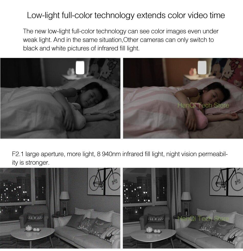 Smart Camera PTZ 1080P-neiye-3
