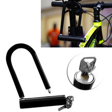 U Lock Bicycle Bike Motorcycle Cycling Scooter Security Steel Chain + 2 Keys Hot