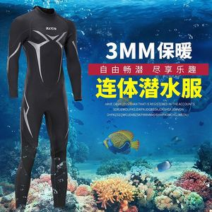 Image 5 - New One Piece Neoprene 3mm Diving Suit Winter Long Sleeve Men Wet suit Prevent Jellyfish Snorkeling Suit Free Shipping