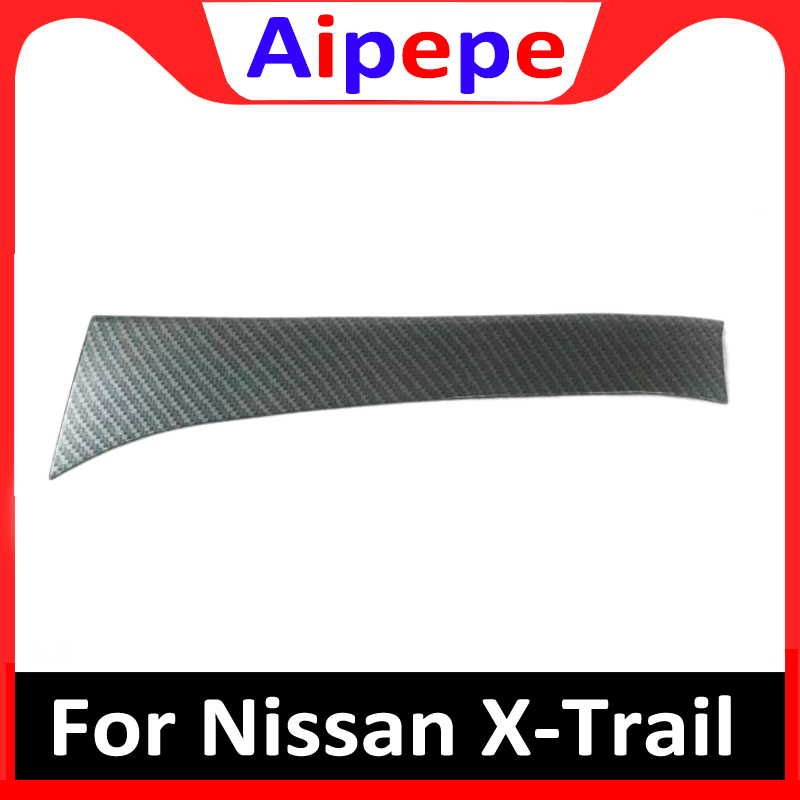 For Nissan Rogue X-Trail T32 2014 To 2018 Chrome Glove Box Panel Trim Center Console Dashboard Cover Strip Molding Garnish LHD
