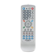 Universal Remote Control for Chunghop RM 701E TV VCR SAT CBL DVD LD CD AUX Controller