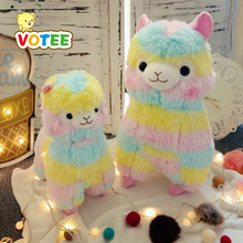 Lovely 35\20cm Rainbow Alpaca Vicugna Pacos Lama Arpakasso Alpacasso Stuffed Plush Doll Toy Kid Gift VOTEE
