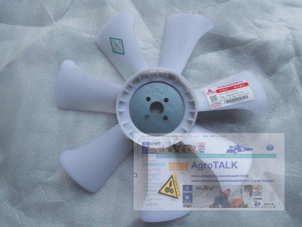 XINCHANG XINCHAI 490BT 495T, the cooling fan for tractor radiator, part number: 490B-41100 radiator cooling fan relay control module for audi a6 c6 s6 4f0959501g 4f0959501c