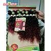 Ombre Brazilian Hair 8pcs Lot 8inch Kinky Curly Deep Wave Brazilian Hair Weave Bundles Afro Kinky