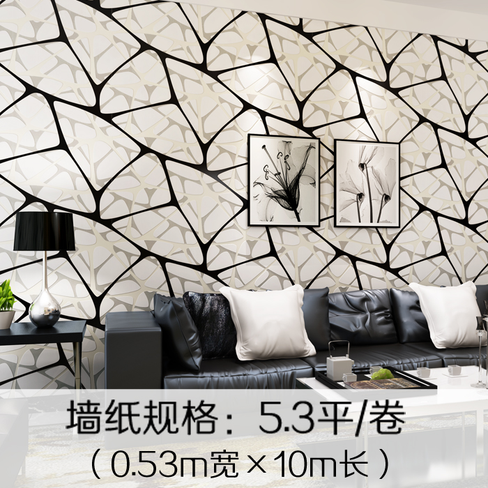 Buy Wall Paper Cube And Get Free Shipping On AliExpress