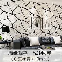 new wallpaper for living room walls 3 d bird's nest water cube wall paper modern abstract papel de parede 3d TV background wall