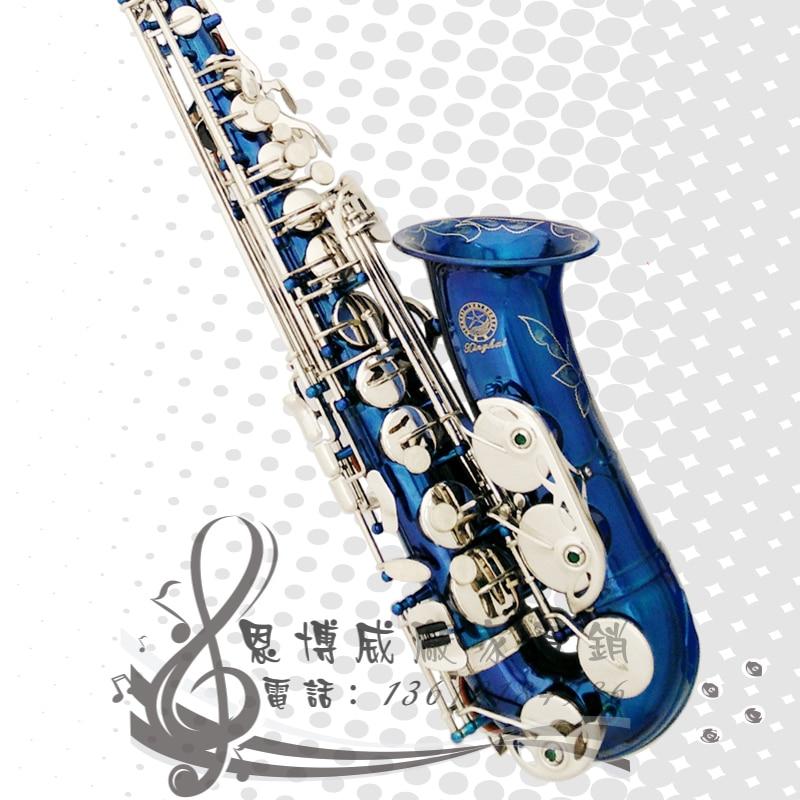 Xinghai blue paint silver key tenor saxophone airducts