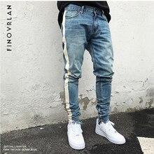 2018 nuevo kanye we st hombres Jeans Slim Fit Skinny Denim Jeans fear of  God cintura Hip Hop pantalones clásicos de calidad azul. ef8e218274d