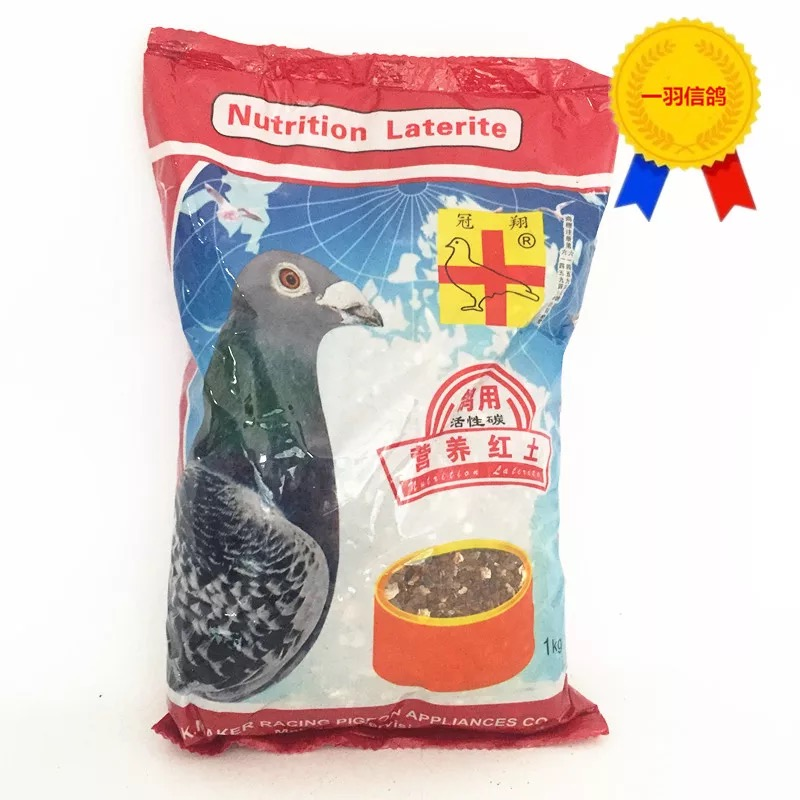 Nutrition Red Clay For Pigeon 1kg A Bag Pigeon Food Pigeon Food