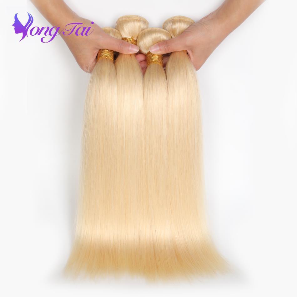 YuYongtai hair Brazilian Human hair weaving 613 blonde 4 Bundles Per Lot Straight Hair Customized 10