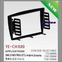 Liislee Double 2 DIN Audio Front Surround Frame ABS Panel For GM Chevrolet largus granta Dash Mount Kit Adapter Bezel Facia