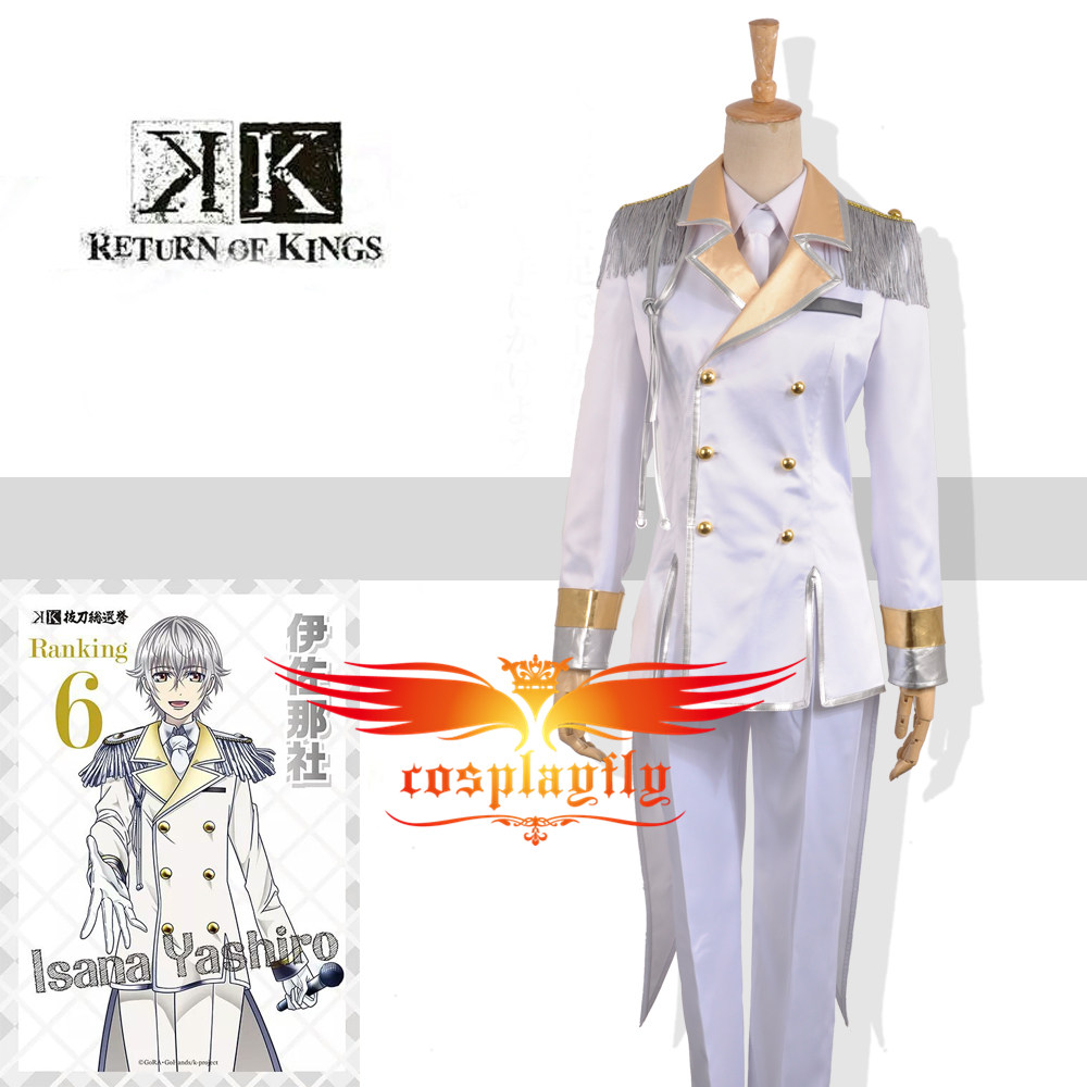 K Anime Return Of Kings White Rice Party Isana Yashiro Cosplay Army Military Uniform Costume Custom  Outfit Clothing For Adult