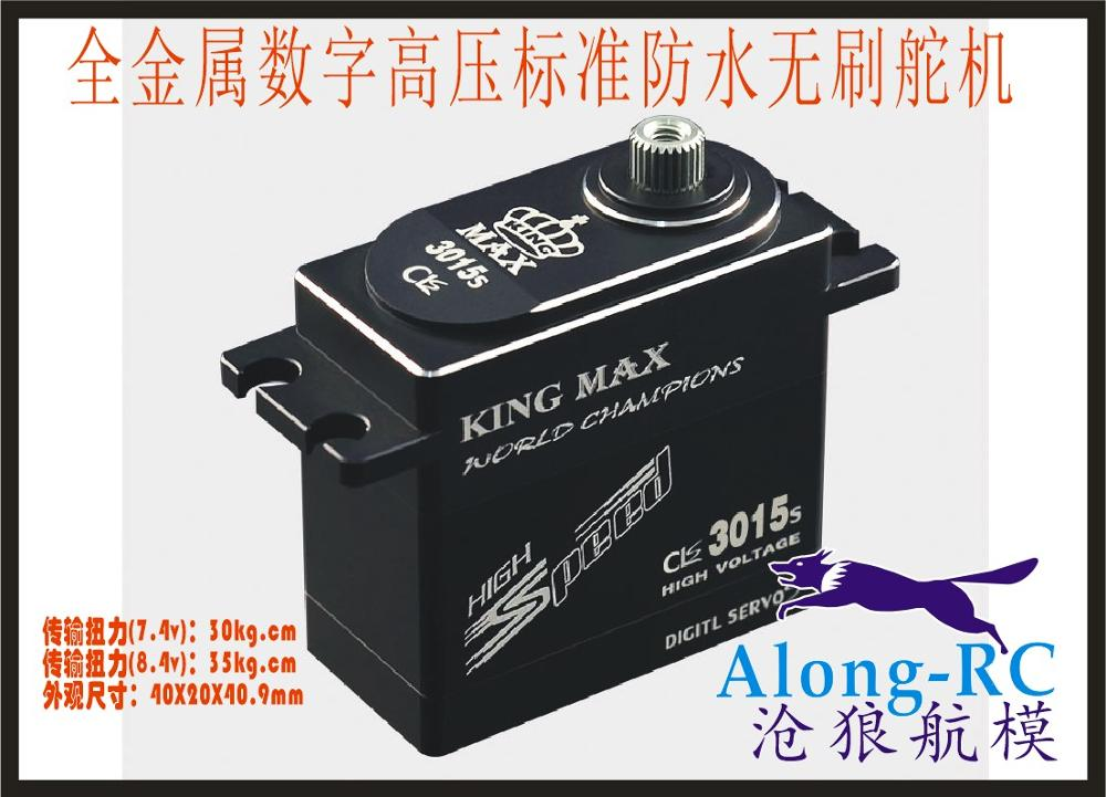 FREE SHIPPING High performance, standard, high voltage digital servo CLS2511S--80g 25kg.cm torque,digital,metal gears standard xq power s4815d 8 5v 15kg 65g high voltage digital servo with all metal gears