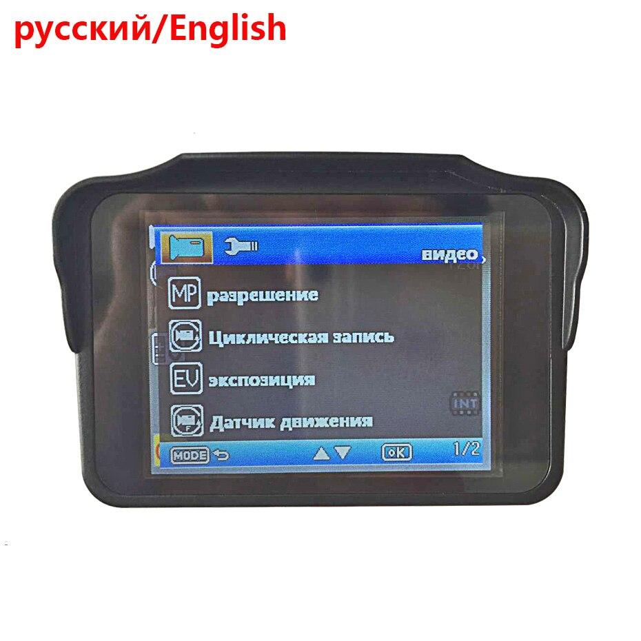 registrar coche detector velocidad