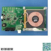 Online get cheap ti evaluation aliexpress alibaba group bq50002evm 607 ti bq500511 bq50002 wireless power transmitter evaluation module sciox Images
