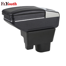 Car Armrest Box Central Store Content Box Cup Holder Ashtray Car-Styling Products Interior Accessory Part For Geely Mk 2009-2013 car armrest box central store content box cup holder ashtray products car styling accessories part for suzuki swift 2005 2018