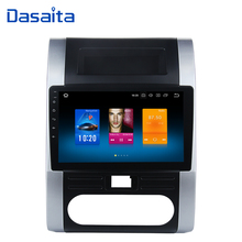 10.2″ Android 8.0 Car Radio for Nissan X-trail 2008 2009 2010 2011 2012 2013 2014 Powerful Rockchip PX5 Octa Core GPS