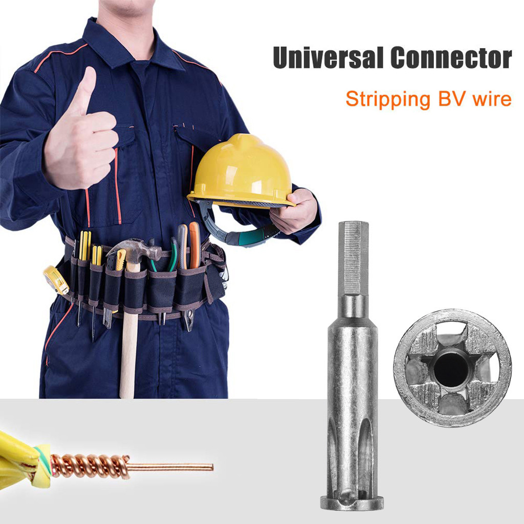 5-hole Universal Wire Twisting Tool Electrical Cable Quick Connector Automatic Twisting Wire Stripping Stripper Twister