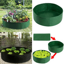 Raised Plant Bed Garden Flower Planter Elevated Vegetable Box Planting Grow Bag Gallons Round Planting Pot for Plants Nursery@25(China)