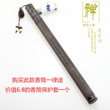 Teachers appliance ebony sculpture with gourd incense font b inserted b font tube aloes cone tube