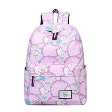 Miwind Марка Уникальный печати рюкзак женщины Bookbags Рюкзак Школьный для девочек рюкзак TJQ963
