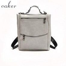 Caker бренд 2017 Для женщин топ Винтаж PU Рюкзак Леди Элегантный дизайн женский черный серый розовый хаки дорожная сумка школьная сумка