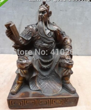 free shipping 9″Chinese Folk Bronze martial loyal militarist Guan Gong Look Book Statue