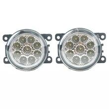 For Citroen C3 C4 C5 C6 C-Crosser Xsara Picasso 1999-2015 Fog Lights LED bulbs Fog Lamp Assembly Super Bright Fog Light 55W 2pcs цена