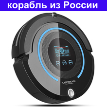 Shipped From Russian Warehouse Multifunctional Mini Vacuum Cleaner Robot For Home With Big LCD,Schedule,Two Way Virtual Wall