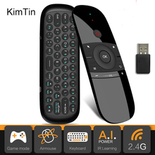 W1 Fly Air Mouse Gyro Sensing Learning Remote Control Rechargeable 2.4G Wireless Keyboard Mouse Mice For Windows For iOS Android