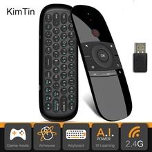 W1 Mouseการเรียนรู้รีโมทคอนโทรลชาร์จคีย์บอร์ดไร้สาย2.4GสำหรับWindowsสำหรับIOS android