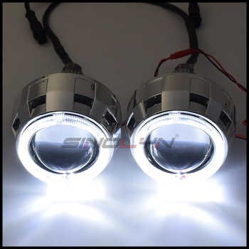 2.5\'\' Bi-LED Projector Lens H1 9005 9006 H4 H7 LED Light Lamps For Car Auto Lenses Headlight Retrofit Style W/WO Angel Eyes