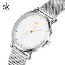 Shengke Stainless Steel Watches Women Brand Silver Quartz