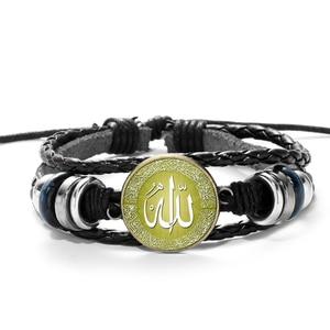 Image 5 - SIAN Arabic Muslim God Allah Charm Bracelet Multilayer Black Punk Leather Bracelets Men Women Islamic Quran Arab Classic Jewelry